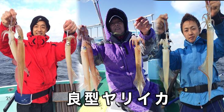 yariika20150420