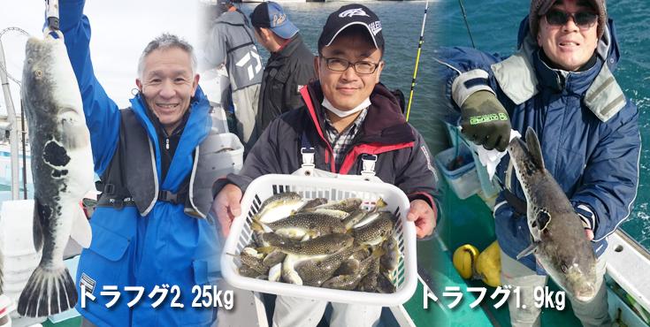 fugu201612_01