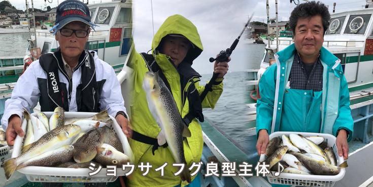 fugu201810