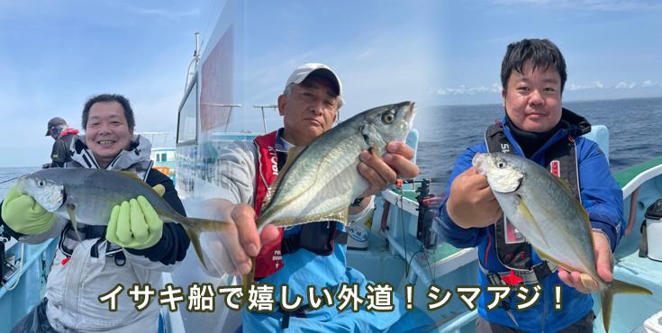 shimaaji20210517